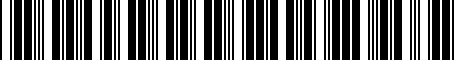 Barcode for 4D0407613E