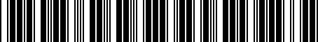 Barcode for 5C0071801P