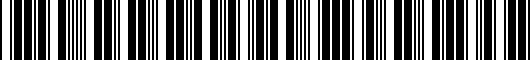 Barcode for 5G0061678041