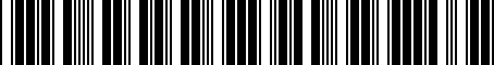 Barcode for 5G4071677E
