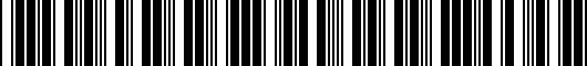 Barcode for 5K0071644GRU