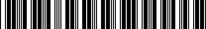 Barcode for DRG007892