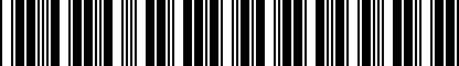 Barcode for DRG012580